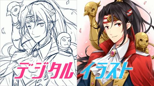 manga_digi02