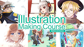 Manga Drawing/Illustration Making Course