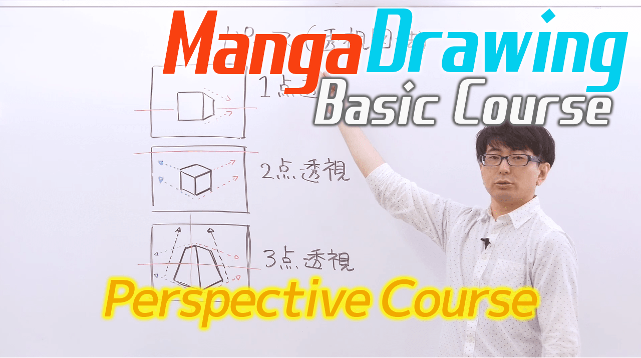 Perspective Course