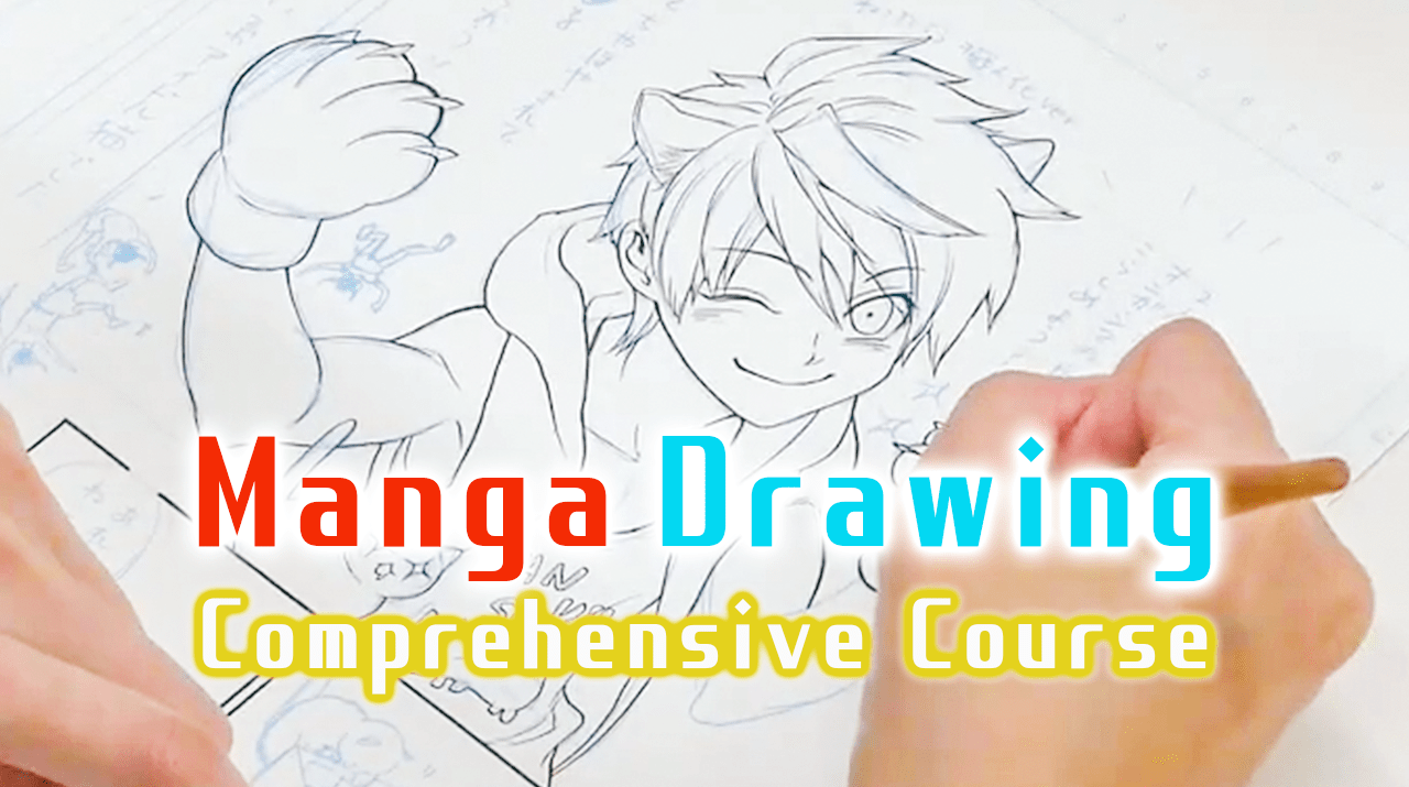 Manga Drawing Comprehensive Course