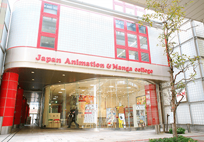 Japan Animation & Manga College (JAM)