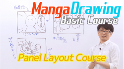 Panel Layout Course