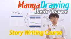 Story Writing Course