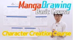 Character Creation Course